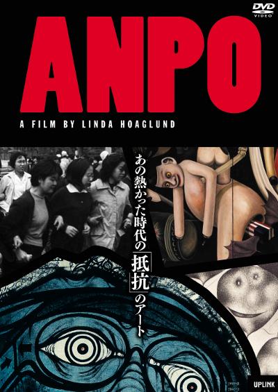 ANPO_jacket_s.jpg