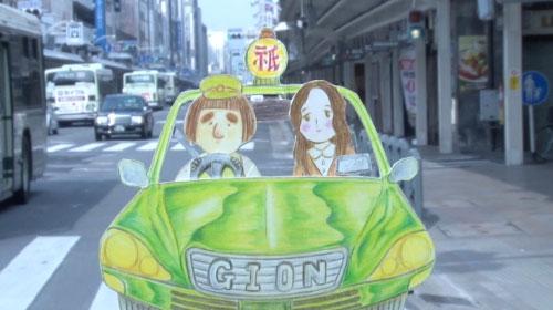 心優しき運転手の愛と涙の物語『タクシードライバー祗園太郎 THE MOVIE』