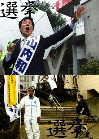 『選挙』『選挙2』2作品パック