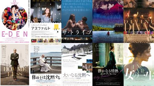 ミモザフィルムズ作品12本、2,480円で3か月間見放題!