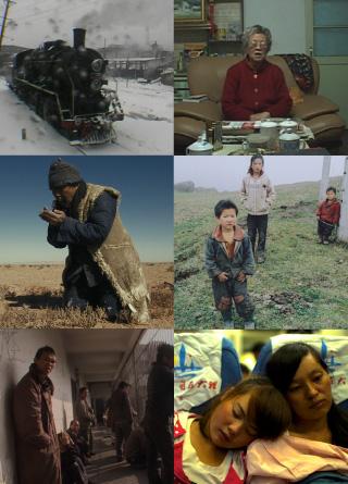 ワン・ビン監督6作品パック