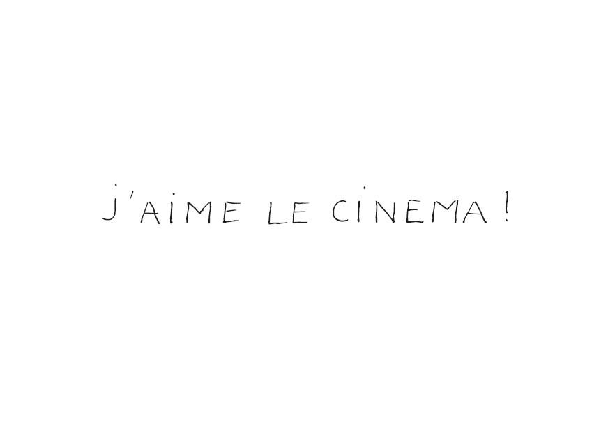 アニエスべー「j'aime le cinema」キャンペーン