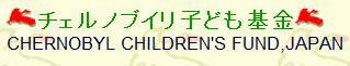 banner_cherno_319_61.jpg