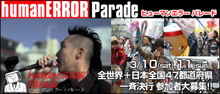 banner_humanerror220_94.jpg