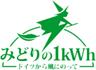 banner_1kWh.jpg