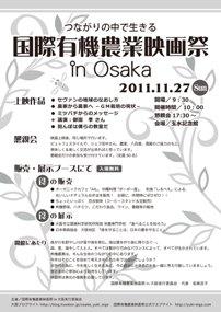 20111019_841812.jpg