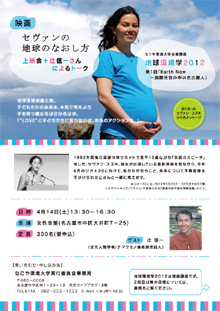 2012_s.jpg