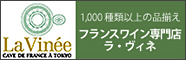 banner_la_vinee.jpg