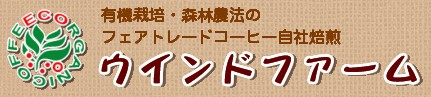 banner_wf.jpg