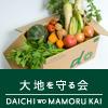 banner_daichi.jpg