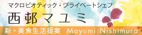 bn_nishimura_03.jpg