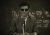 新作『オロ』劇場公開記念 特集・知られざる前衛作家・岩佐寿弥 -The unknown avant-garde director- 「銀幕革命1969~1976」