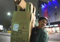 【緊急アンコール上映】『渋谷ブランニューデイズ』