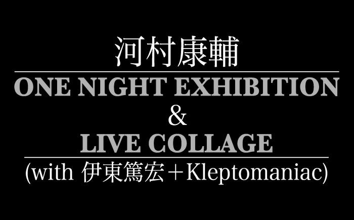 kawamura_logo_B