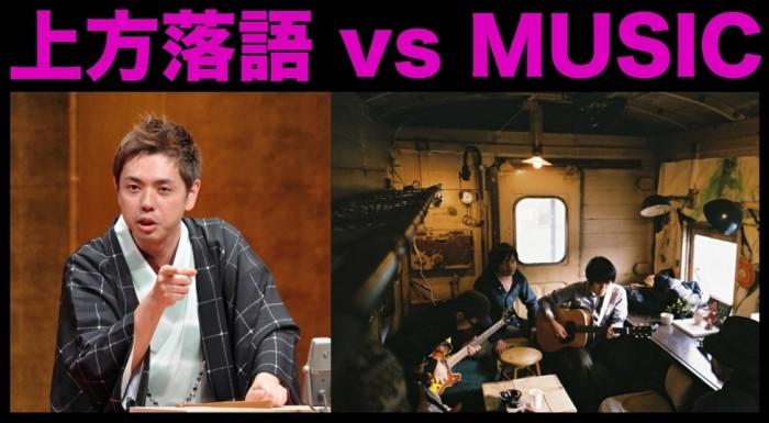 shuncho_uplinktei_main