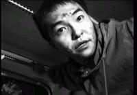 『「監督失格」まで』(ポット出版)刊行記念──平野勝之90年代作品特集上映