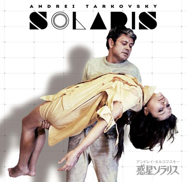 IVBD-1033--惑星ソラリス