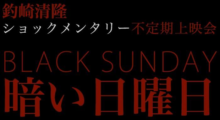 BLACKSUNDAY-700x382