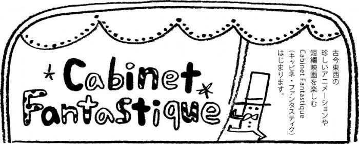 cabinet_Fantastique