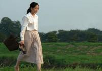 【パンドラ・コレクションvol.03】『美しい夏キリシマ』『夕凪の街 桜の国』