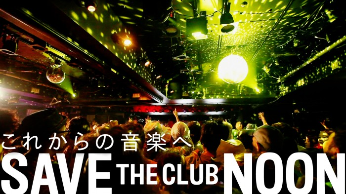 savetheclubnoon_main