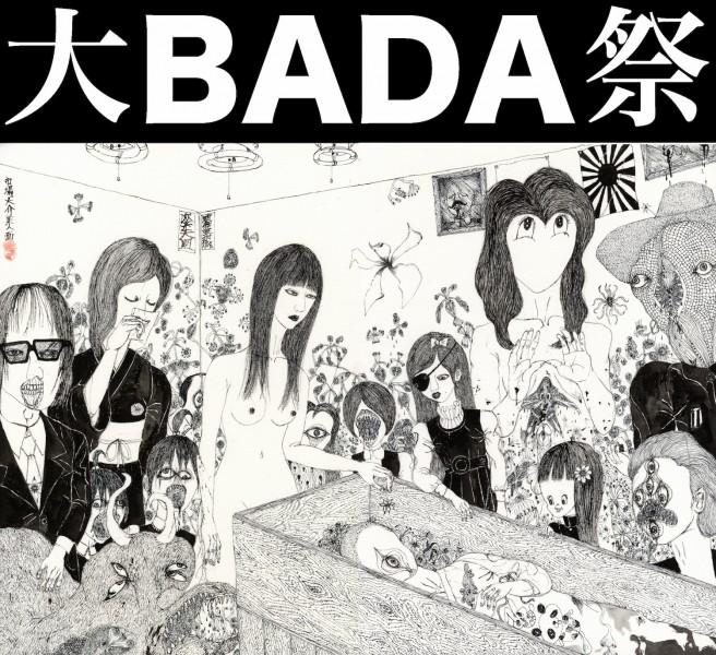 BADA_FES_logo