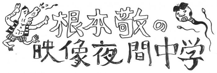 logo_yakan