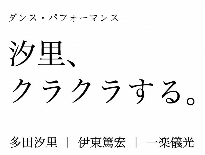 shiori_kuakura_logo