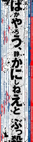 Inoue_Chirashi_F_000_OL