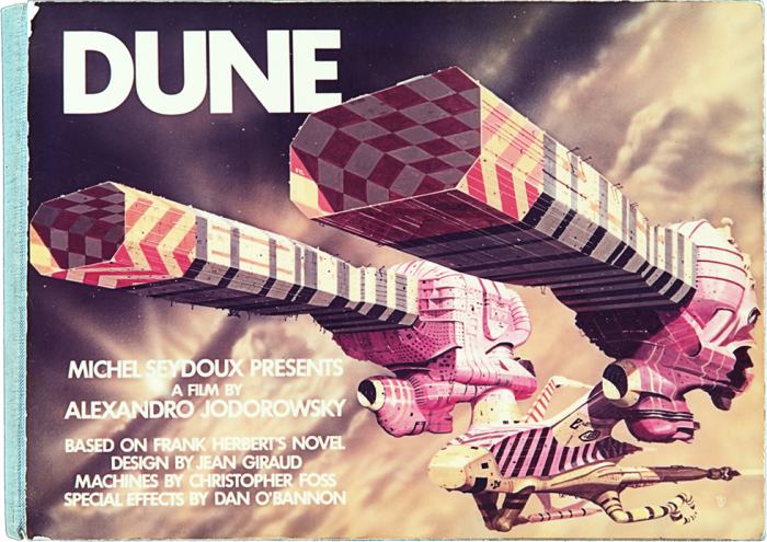『DUNE』イメージボード
