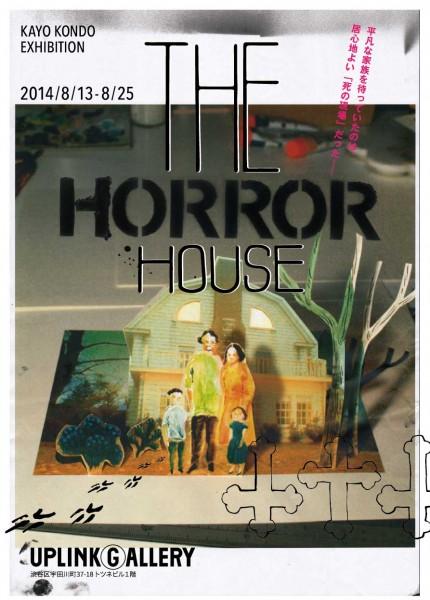 img_thehorrorhouse