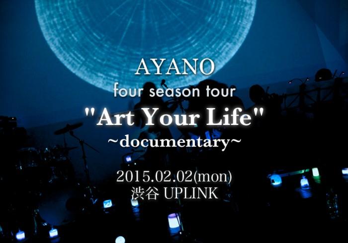 ayano_doc (2)