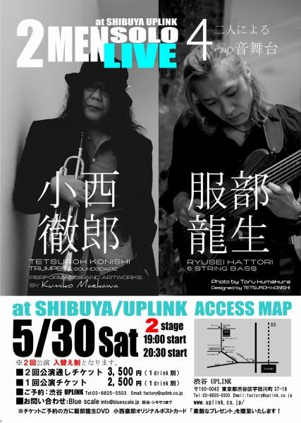 表2men_live_flyer_B5_01 (2)