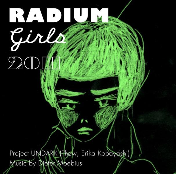 radiumgirlsCDjacket