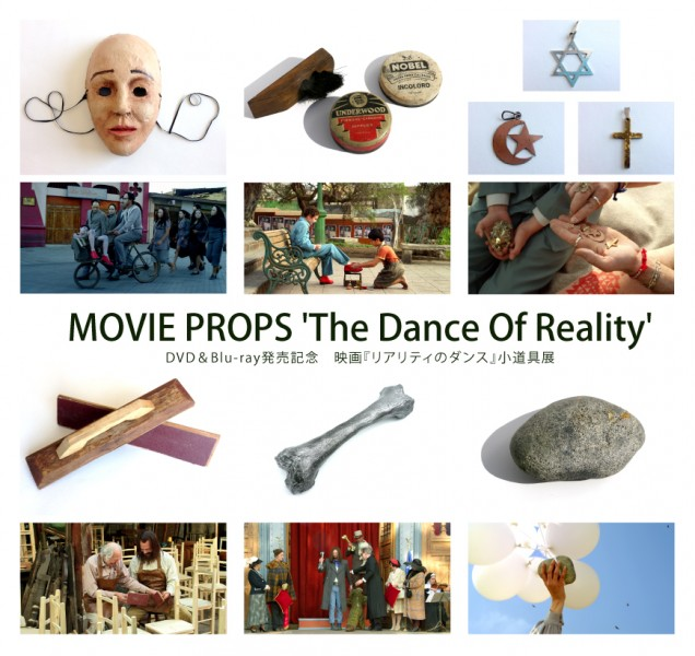MOVIE PROPS 'The Dance Of Reality'