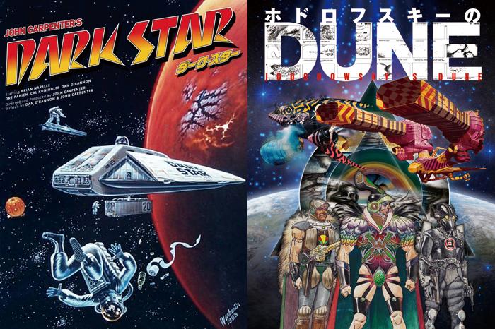 DarkStar DUNE