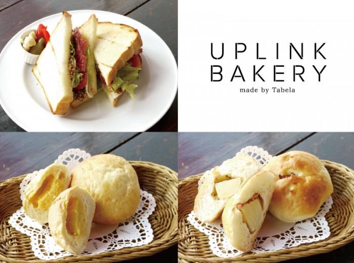 UPLINK-BAKERY