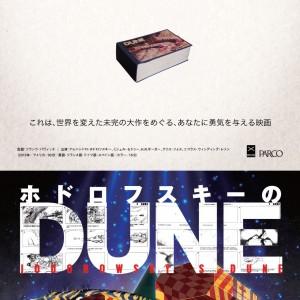 dune_flyer