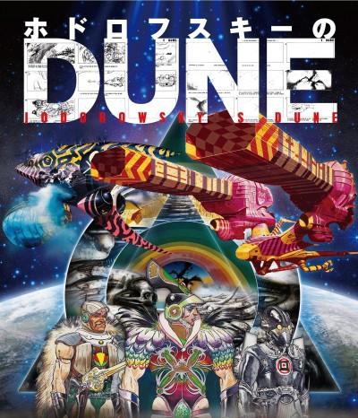 dune_sell