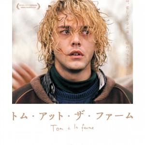tom3_flyer