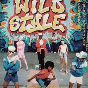 wildstyle2_flyer