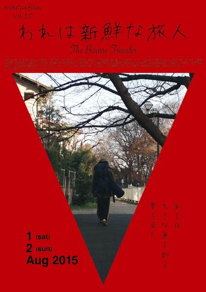 flyer (2)