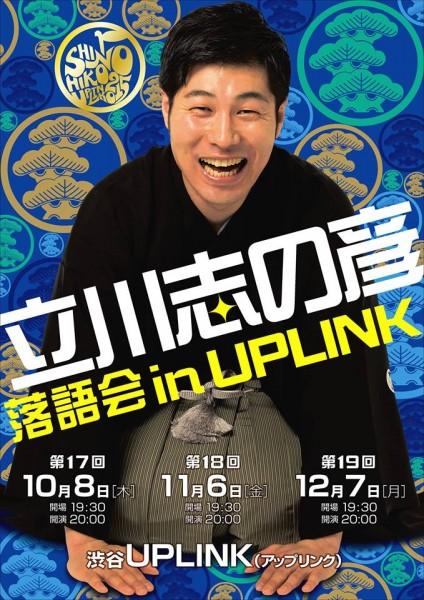 shinohiko_main