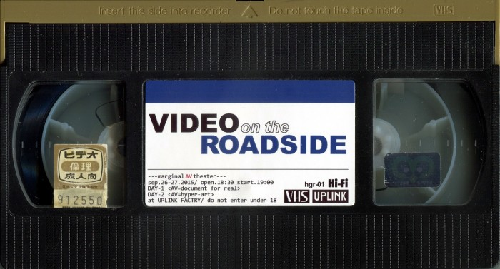 video-main