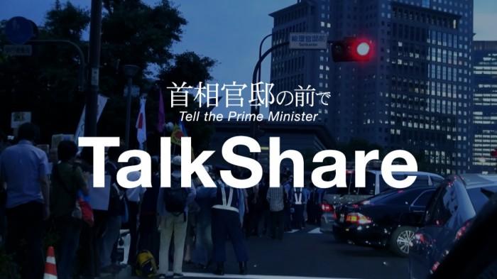 talkshare