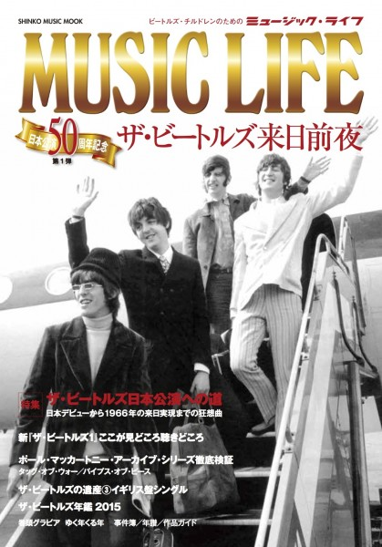 musiclife_image