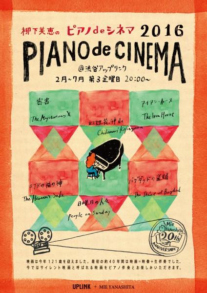 PianoDeCinema_0125OL