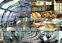 【建築映画特集】『だれも知らない建築のはなし』『マイ・アーキテクト ルイス・カーンを探して』『フォスター卿の建築術』『ふたりのイームズ: 建築家チャールズと画家レイ』『sur|FACE 14人の現代建築家たち』