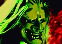『混沌が意味するもの──松本俊夫アヴァンギャルド映像特集上映』