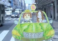 『タクシードライバー祗園太郎 THE MOVIE すべての葛野郎に捧ぐ』